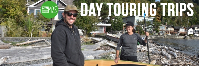 Day Touring Trips Banner